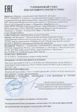 Декларация о соответствии продукции ООО Полимет